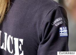 Ενενήντα πρώην δημοτικοί αστυνομικοί εκπαιδεύονται για να ενταχθούν στην ΕΛΑΣ ως ειδικοί φρουροί