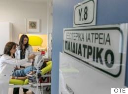 Νέο Τμήμα Επειγόντων Περιστατικών για παιδιά στο Καρπενήσι με την βοήθεια του Ομίλου ΟΤΕ