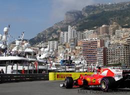 Formel 1 im Live-Stream: Monaco-Qualifikation online sehen, so geht's - Video