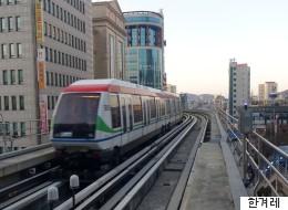 의정부 경전철이 파산선고를 받았다
