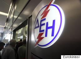 Αλλαγές στην κλίμακα χρεώσεων του ηλεκτρικού ρεύματος και τις χρεώσεις για τις υπηρεσίες Κοινής Ωφέλειας