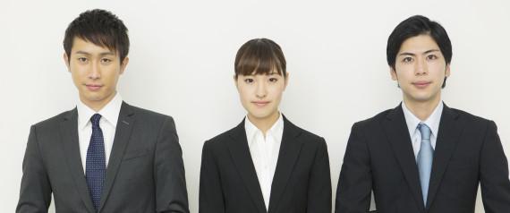 JAPANESE JOB INTERVIEW