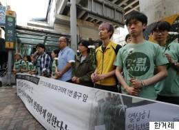 5월 28일은 구의역에서 한 청년이 사망한 지 1주기가 되는 날이다