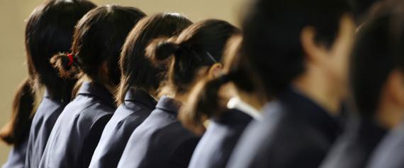 JUNIOR HIGH SCHOOL JAPAN
