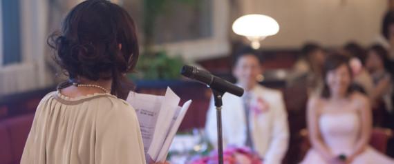 WEDDING SPEACH