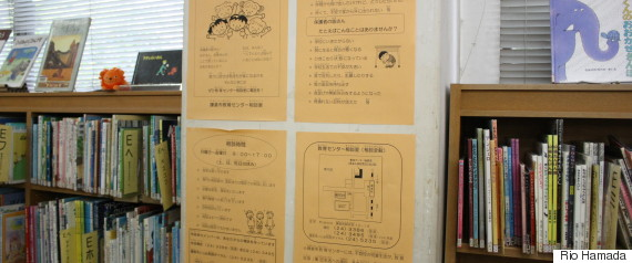 kamakura library