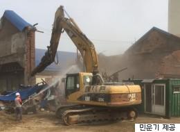 인천 중구청이 근대건축물을 기습 철거하다