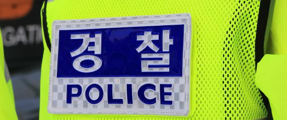 KOREAN POLICE