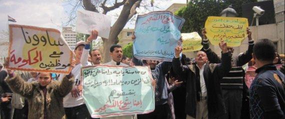 DEMONSTRATIONS OF EGYPT
