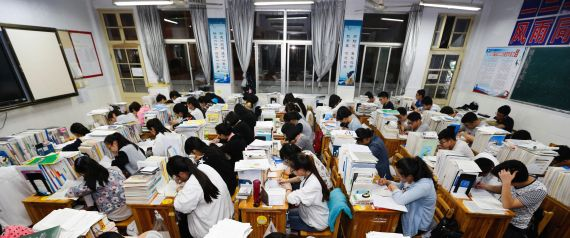 CHINA SCHOOLS EXAM