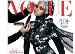 عارضة أزياء محجبة على غلاف مجلة فوغ بنسختها العربية
