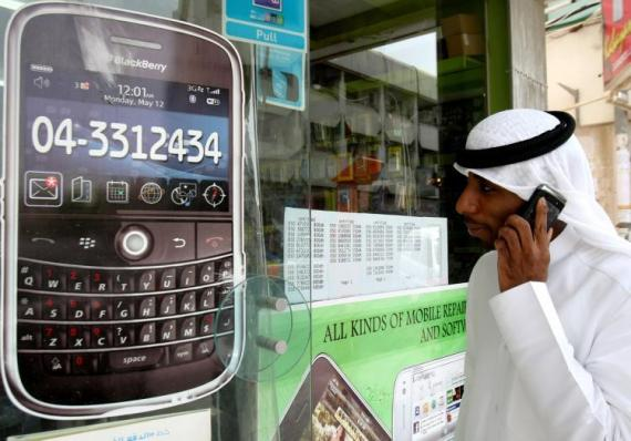 blackberry uae