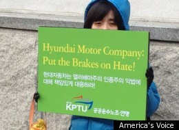 Alabama Immigration Law Hyundai