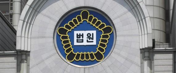 KOREAN COURT