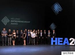 Αυτές είναι οι 5 ελληνικές επιχειρήσεις που κέρδισαν το Βραβείο Επιχειρηματικότητας 2017