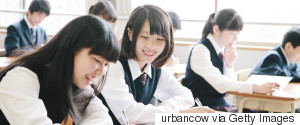 UNIVERSITY STUDENT JAPAN