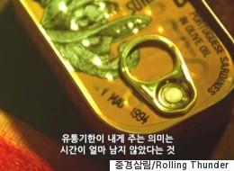 '결혼 유통기한'은 왜 한국 여성에게 더 가혹하게 느껴지는 걸까