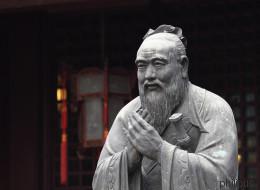 Von Konfuzius für die Digitalisierung lernen