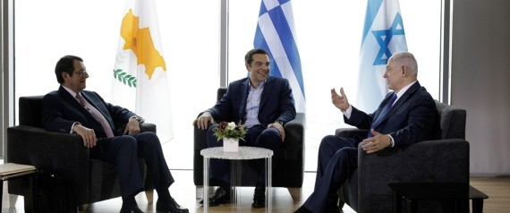 TRILATERAL GREECE CYPRUS ISRAEL