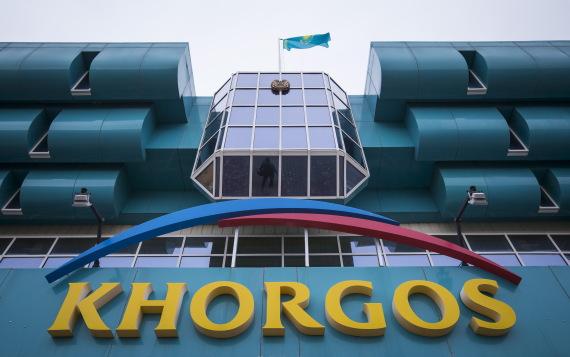 khorgos