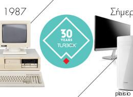 Turbo-X: 30 χρόνια κλείνει το Νο 1 ελληνικό brand τεχνολογίας