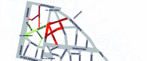 Αποτέλεσμα εικόνας για Από την Πέμπτη, 22 Ιουνίου Τέσσερις νέοι πεζόδρομοι στο εμπορικό τρίγωνο της Αθήνας