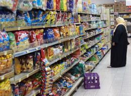قطر تتجه للاستثمار بقوة في الصناعات الغذائية بعد الحصار الخليجي