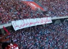 تضامنوا مع قطر في نهائي بطولة كرة قدم حضره الرئيس.. مشجعون تونسيون يواجهون السجن وهذه تهمتهم