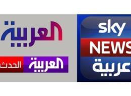 قطر تقاضي
