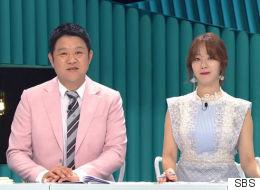 '한밤'이 김소연-이상우 결혼식 오보를 사과했다