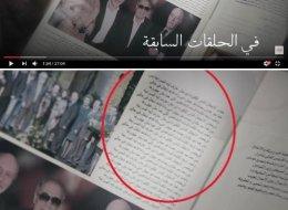 اكتشفها في أنجح ما قدمته الدراما المصرية هذا العام.. مُشاهد يلتقط أخطاء غريبة في مسلسلات رمضان