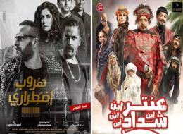 محمد رمضان إرهابي والسقا يستعين بالنجوم وهنيدي يلجأ إلى عنتر.. قائمة بأبرز أفلام عيد الفطر