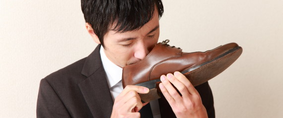 SHOE SMELL