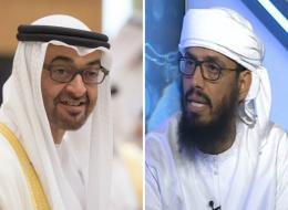 الإمارات تُدير سجوناً سرّية جنوبي اليمن وفقاً لـ