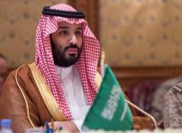 أغرب مبايعات حصل عليها محمد بن سلمان بعد قرار تعيينه ولياً للعهد