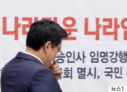 자유한국당 5행시 사태에 대한 자유한국당의 입장