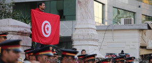 TUNISIA FLAG STREET