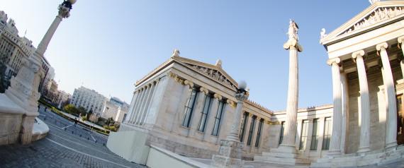 GREEK UNIVERSITIES STATUE