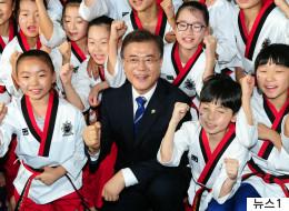 문대통령이 평창 '남북 단일팀'을 공식 제안했다