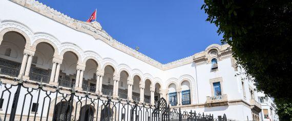JUSTICE TUNISIA