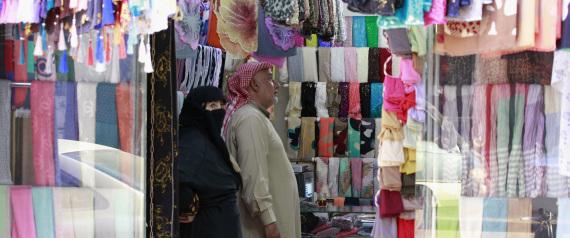 THE SHOPS IN RAQQA