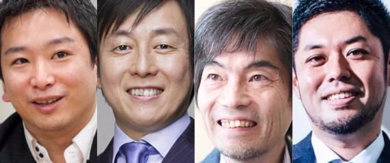 AONO IWASA YAMAZAKI TAKESHITA