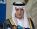 Οι απαιτήσεις μας προς το Κατάρ δεν είναι «διαπραγματεύσιμες», λέει ο  ...