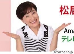松居一代ブログに安藤優子「とんでもないことに巻き込まれているような文章」 本人は「ご心配」に感謝
