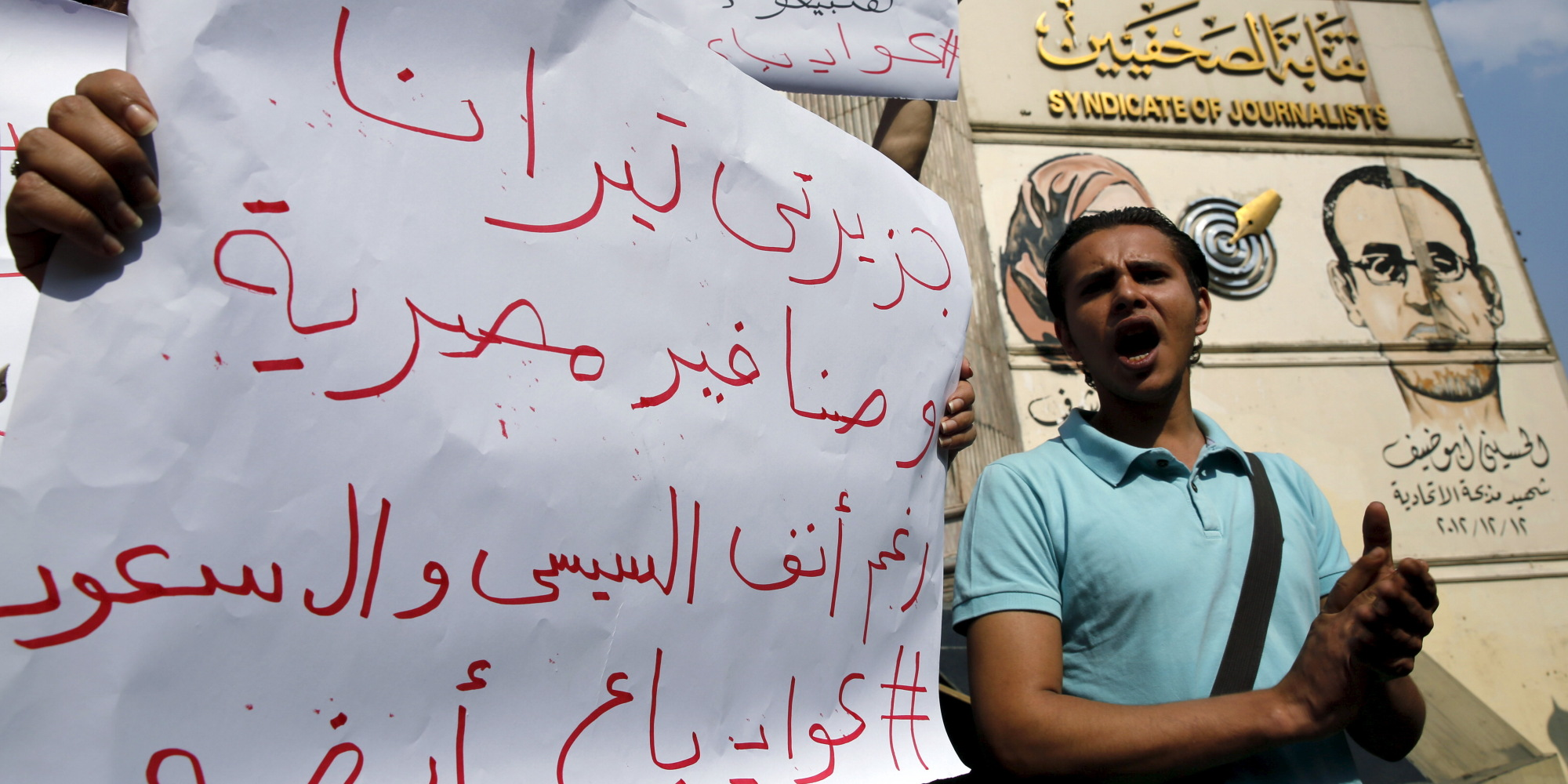 برلمانيون مصريون يقاضون السيسي لوقف تسليم تيران وصنافير للسعودية