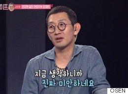 '우울증' 아내를 더 서운하게 한 김창렬의 한 마디