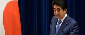 Abe Minister
