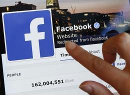 فيسبوك يرشد مستخدميه إلى أقرب شبكة