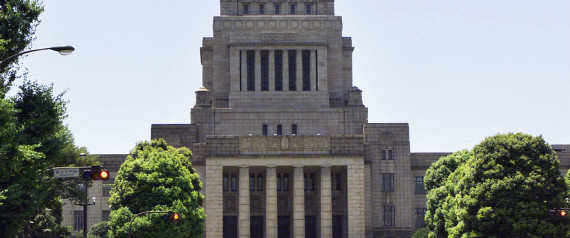 NATIONAL DIET JAPAN
