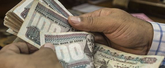 EGYPTIAN POUND AND THE DOLLAR